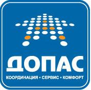 логотип  автобусных станций, предприятие ДОПАС
