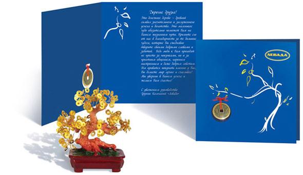 открытка фен шуй. денежное дерево