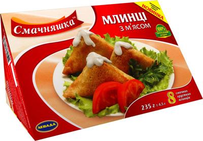 Левада. Упаковка для блинов с мясом